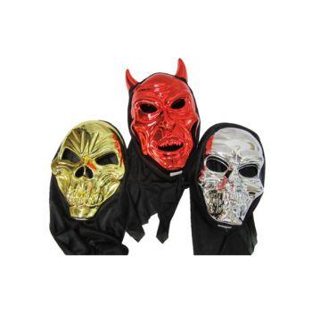Goodmark Masque Avec Capuchon 2 Types